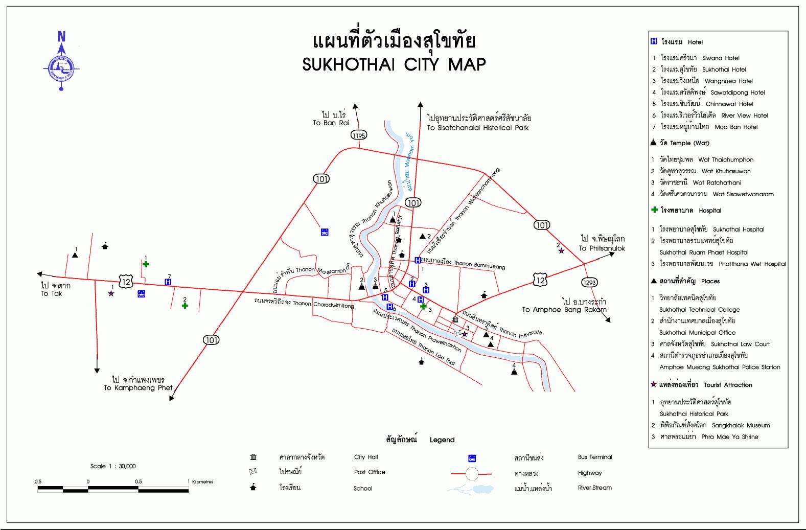 Carte Thailande Sukhothai.Forum Thailande