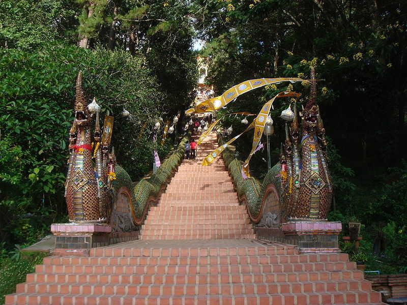 Le Wat Phrathat Doi Suthep à Chiang Mai