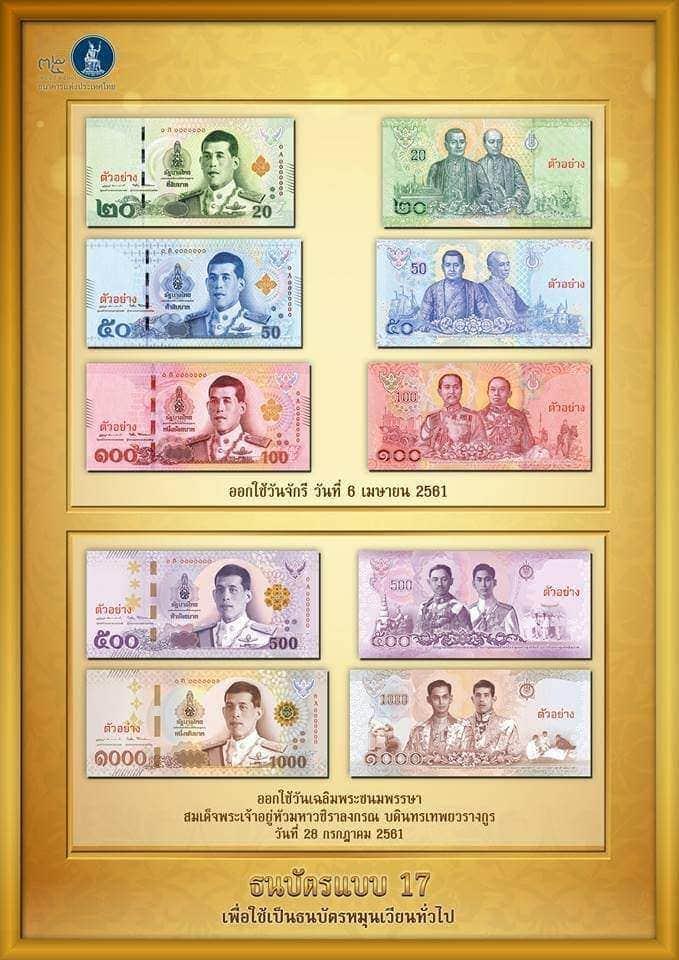 Arrestation Thailande Carte Bancaire.Actualite En Thailande Mars 2018 Archive Actualite Forum