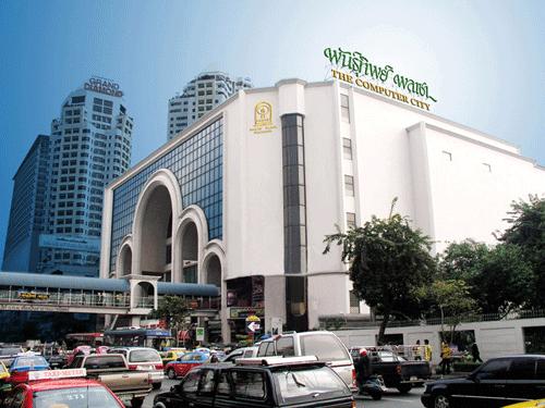 Pantip Plaza à Bangkok