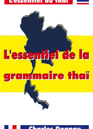 Apprendre Le Thai Telecharger Gratuitement La Methode