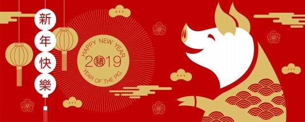 nouvel an chinois 2019 en tha lande o le f ter. Black Bedroom Furniture Sets. Home Design Ideas
