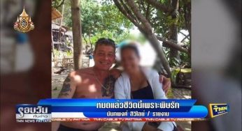 Rencontre des célibataires de Thaïlande - site de rencontres gratuites